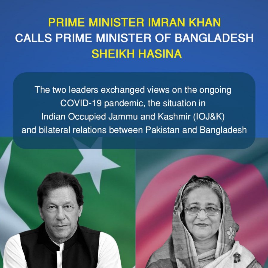 Prime Minister Imran Khan PTI spoke with H.E. Sheikh Hasina, Prime Minister of People's Republic of Bangladesh via telephone today