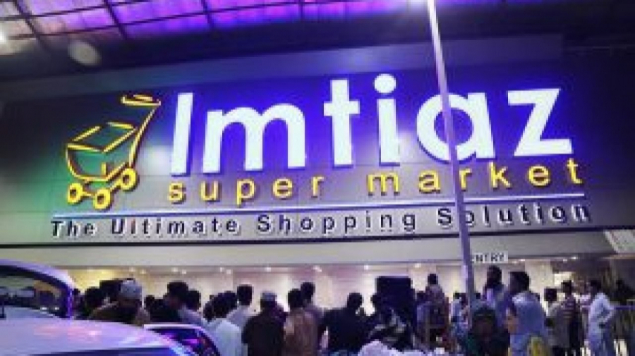 Islamabad is set to see an Imtiaz Mega Store, with two Super Stores following it in Lahore
