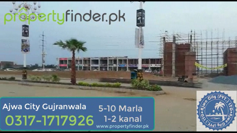 Plot Files on installments in Ajwa City Gujranwala