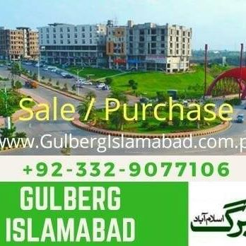 Shop /flats/food court Required in Gulberg Mall & Signature Living Islamabad