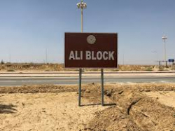 Chance Deal Good Number On Height Very Reasonable Price Ali Block Bahria Town Karachi