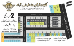 1 -2 Marlas Plot for sale at Auto Market Faizabad - Excellent Investment.