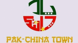 Pak China Town (Limited time offer)