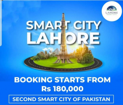 Lahore Smart City Plots for Sale