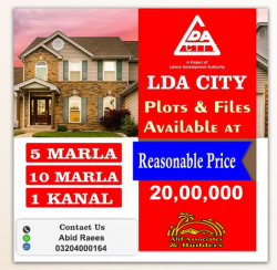 LDA CITY 5,10 Marla or 1 Kanal Plot Files For Sale in Reasonable Price.